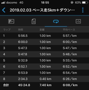 fc2blog_20190203185703b4f.jpg