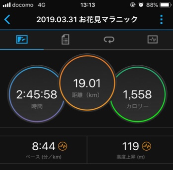 fc2blog_2019033113155909a.jpg