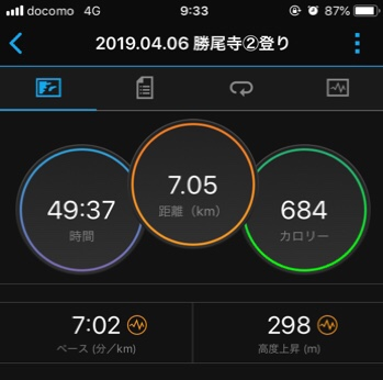fc2blog_201904060934329b4.jpg
