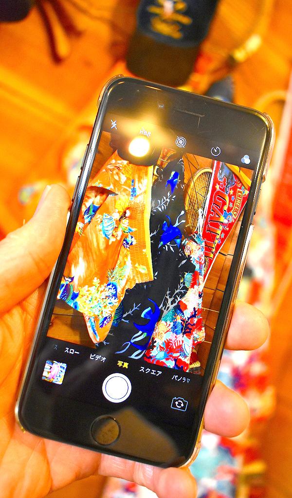 スマホ撮影画像SNS投稿ご自由に画像@古着屋カチカチ