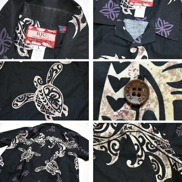 USEDアロハAlohaハワイアンシャツ柄シャツ画像メンズレディースコーデ@古着屋カチカチ02