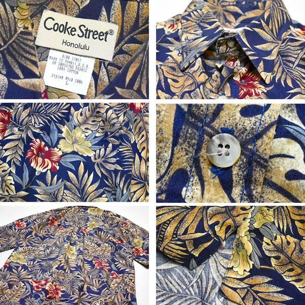 USEDアロハAlohaハワイアンシャツ柄シャツ画像メンズレディースコーデ@古着屋カチカチ04