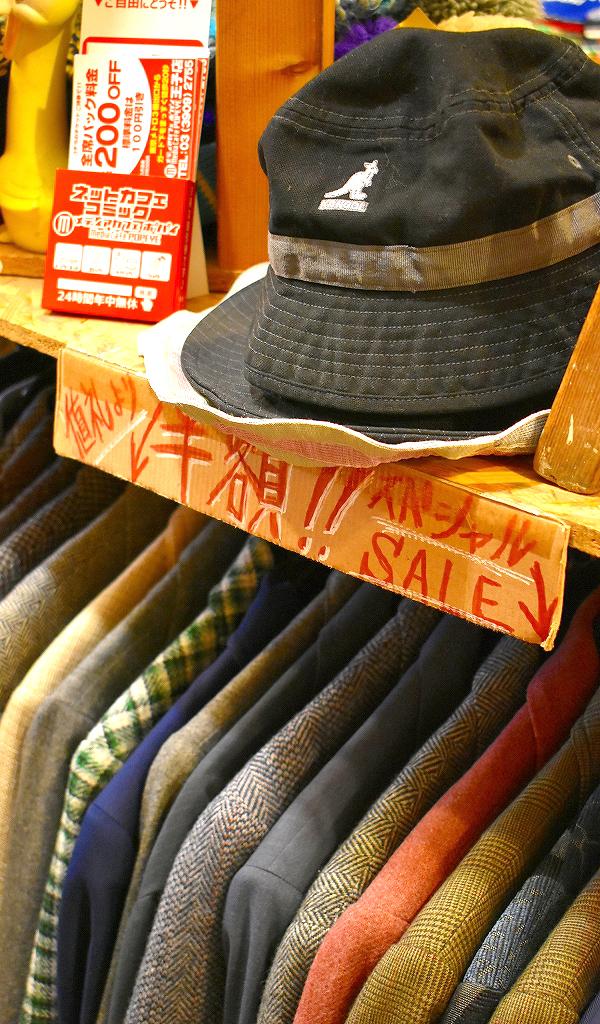店舗限定レジ前半額セールSALE画像@古着屋カチカチ3