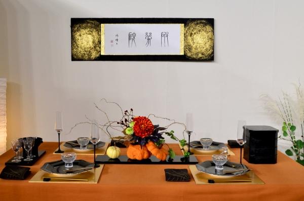テーブルウェアフェスティバル65