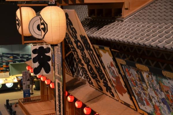 江戸東京3