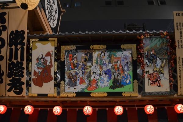 江戸東京13
