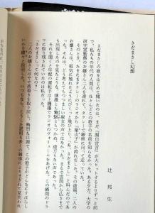 180730幻想
