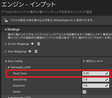 DeadZone001.png