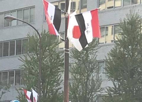 海外「日本が隣国だったらなぁ…」首相を迎える日本の心配りにイラクから感動の声