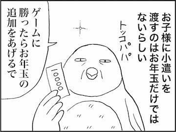 kfc01293-6