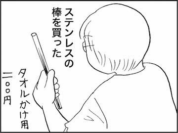 kfc01306-5