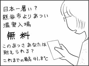 kfc01310-2