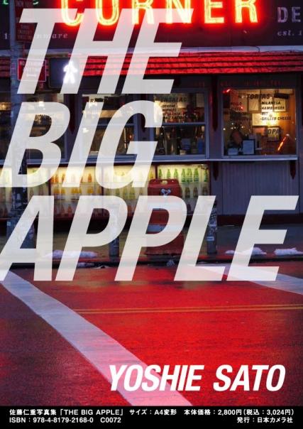 THE BIG APPLE チラシ1