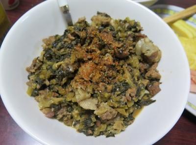 大根葉と豚肉の味噌煮