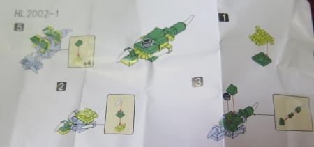 恐竜ナノブロック グリーン 作り方