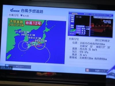 台風12号の日の沖縄料理屋さんで