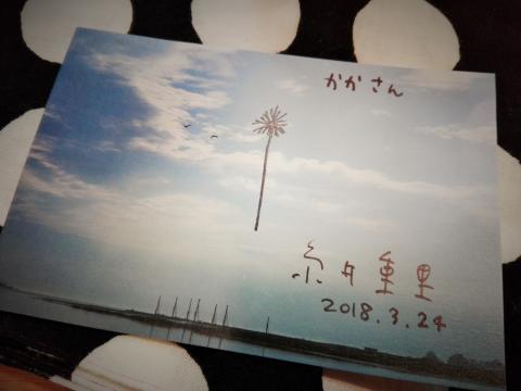 2018 東京 TOBICHI4