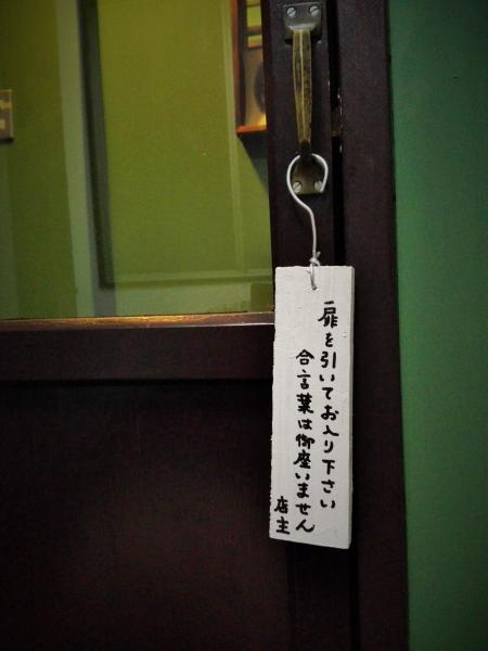 3.23 東京 サルトリイバラ3