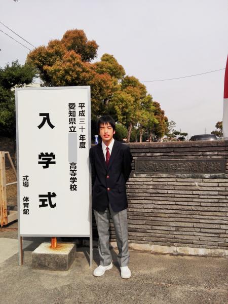 2018.4.6 入学式