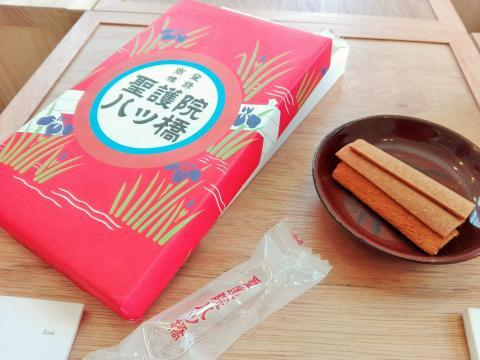 5.20 tobichi kyoto7