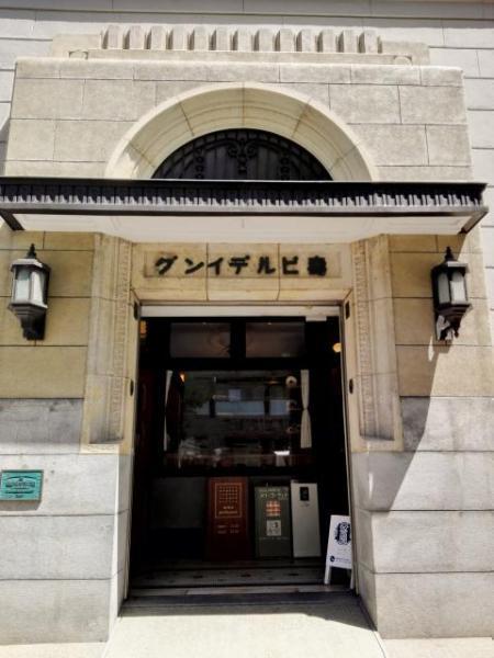 5.20 tobichi kyoto