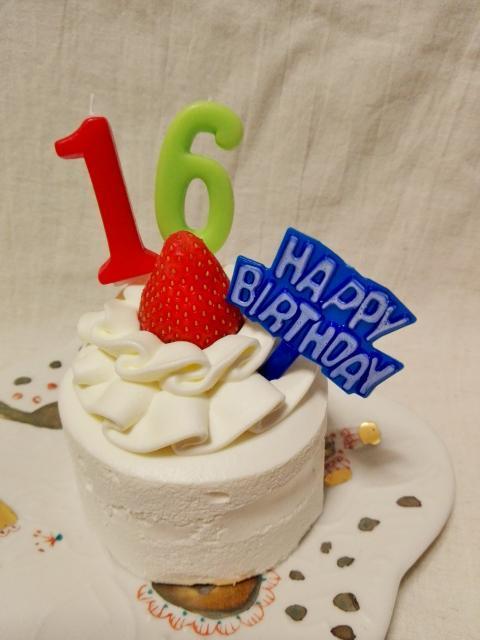 kaname birthday 2018 10