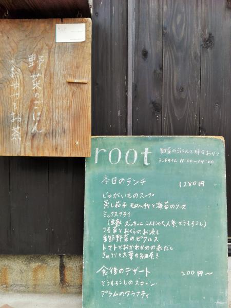 7.13 root2