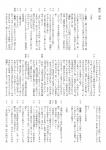 ク 熊坂詞章-1