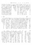 ク 熊坂詞章-2