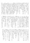 ク 熊坂詞章-3