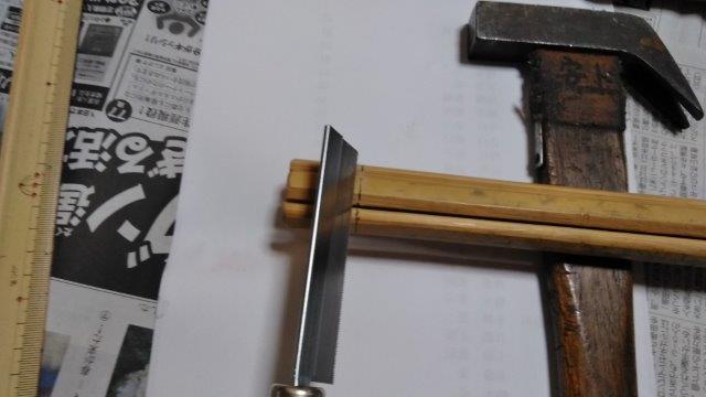 竹刀切り過ぎ (3)