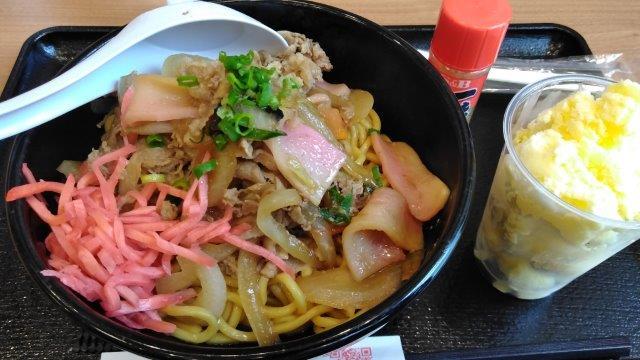 牛まぜメン (2)