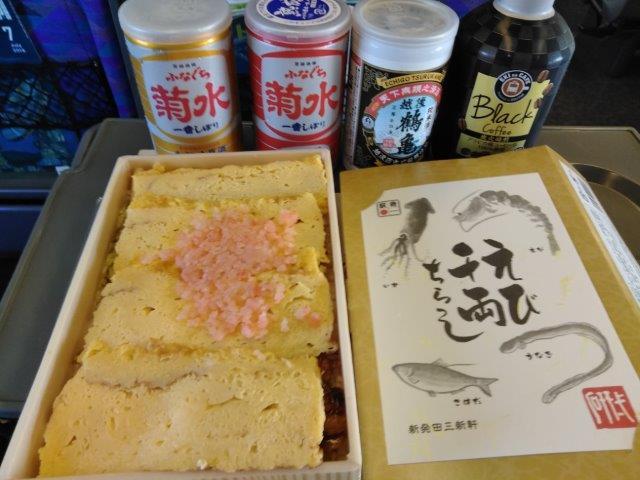 駅弁・えび千両 (2)