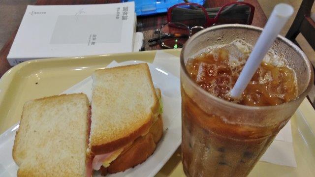 アイスコーヒーの夏 (1)