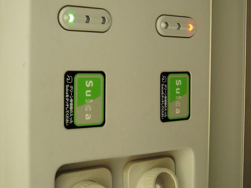 Green-Car-Suica-Reader.jpg