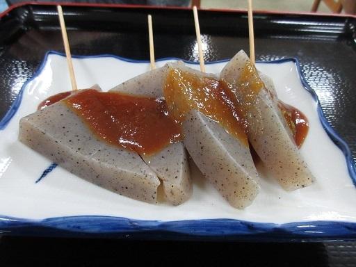 昼食味噌田楽