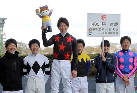 【競馬】丸山元気騎手、ひっそりと400勝達成!