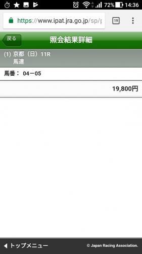 eDfT4xv.jpg