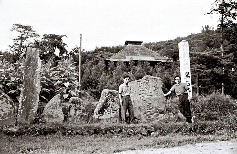 昭和40年代の黒石寺の様子~「写真でたどる奈良国立博物館のあゆみ」(2015年・奈良国立博物館刊)掲載