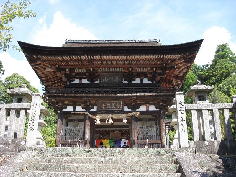 観菩提寺・楼門