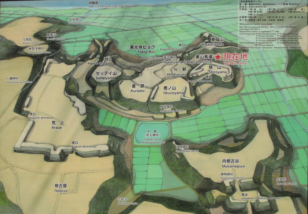 本佐倉城 000-2
