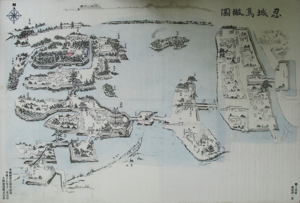忍城 000-1