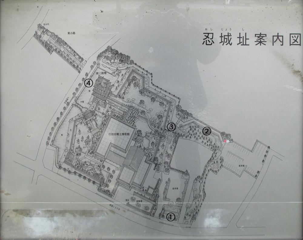 忍城 000-2