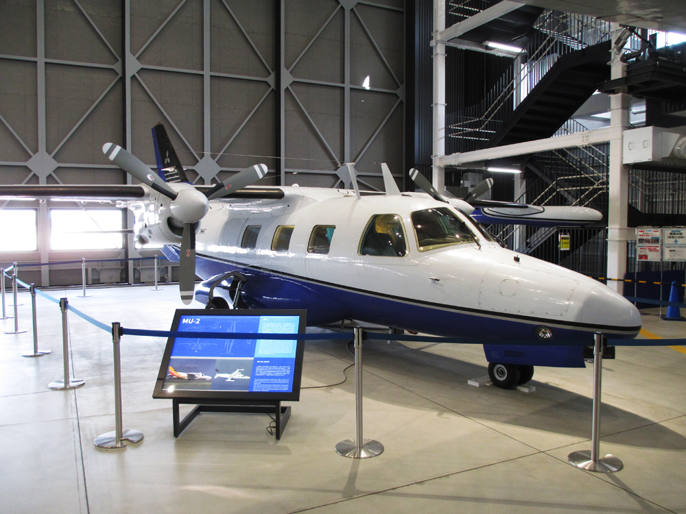 あいち航空博物館 004