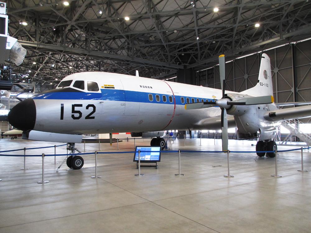 あいち航空博物館 005-1