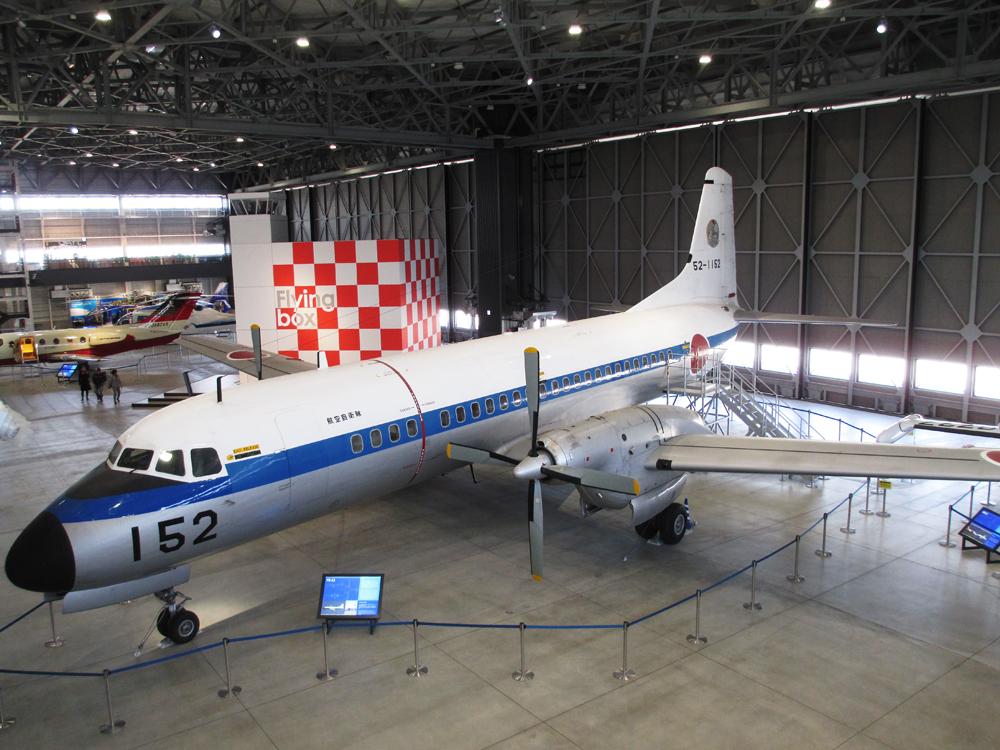 あいち航空博物館 005-2