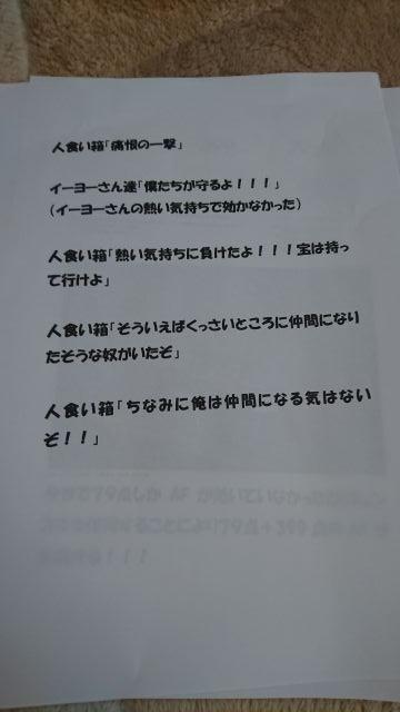 DSC_5830.jpg