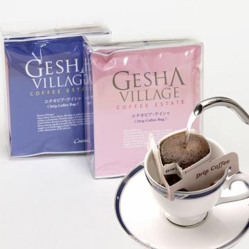 geisha_db.jpg