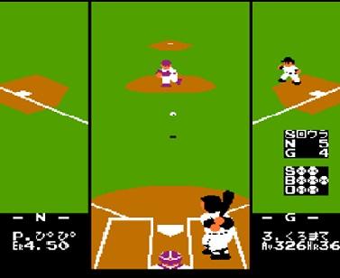 野球ゲームとえばファミスタだった時代