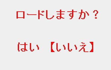 a_201807291035451af.jpg